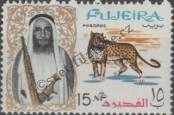 Stamp Fujairah Catalog number: 7/A