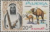 Stamp Fujairah Catalog number: 8/A
