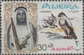 Stamp Fujairah Catalog number: 9/A