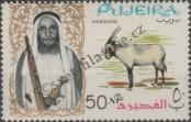 Stamp Fujairah Catalog number: 11/A