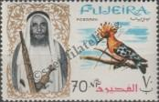 Stamp Fujairah Catalog number: 12/A