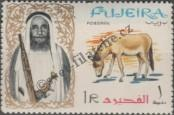 Stamp Fujairah Catalog number: 13/A