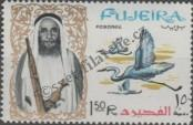 Stamp Fujairah Catalog number: 14/A