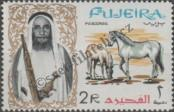 Stamp Fujairah Catalog number: 15/A