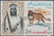 Stamp Fujairah Catalog number: 16/A