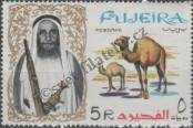 Stamp Fujairah Catalog number: 17/A