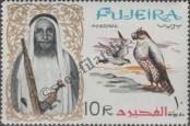 Stamp Fujairah Catalog number: 18/A