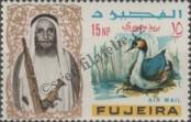 Stamp Fujairah Catalog number: 40/A