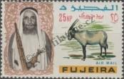 Stamp Fujairah Catalog number: 41/A