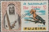 Stamp Fujairah Catalog number: 42/A