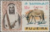 Stamp Fujairah Catalog number: 43/A