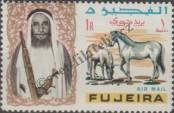 Stamp Fujairah Catalog number: 45/A
