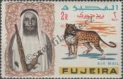 Stamp Fujairah Catalog number: 46/A