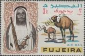 Stamp Fujairah Catalog number: 47/A