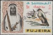 Stamp Fujairah Catalog number: 48/A