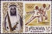 Stamp Fujairah Catalog number: 21/A