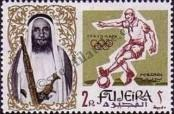 Stamp Fujairah Catalog number: 24/A