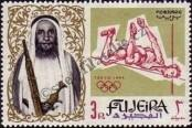 Stamp Fujairah Catalog number: 25/A