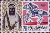 Stamp Fujairah Catalog number: 27/A