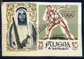 Stamp Fujairah Catalog number: 19/B