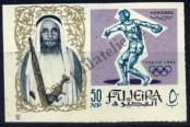 Stamp Fujairah Catalog number: 20/B