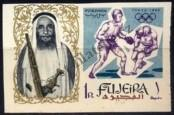 Stamp Fujairah Catalog number: 22/B