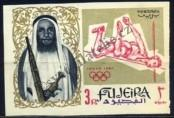 Stamp Fujairah Catalog number: 25/B