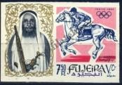 Stamp Fujairah Catalog number: 27/B