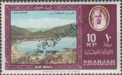 Stamp Khor Fakkan (Sharjah) Catalog number: 1