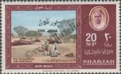 Stamp Khor Fakkan (Sharjah) Catalog number: 2
