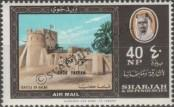Stamp Khor Fakkan (Sharjah) Catalog number: 4