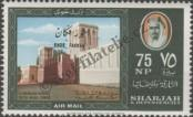 Stamp Khor Fakkan (Sharjah) Catalog number: 5