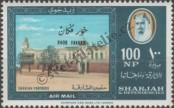 Stamp Khor Fakkan (Sharjah) Catalog number: 6