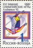 Stamp Russia Catalog number: 221