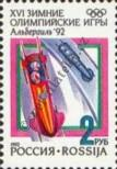 Stamp Russia Catalog number: 222