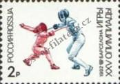 Stamp Russia Catalog number: 246