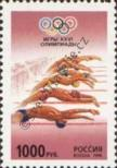 Stamp Russia Catalog number: 516