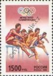 Stamp Russia Catalog number: 518