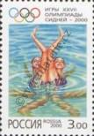 Stamp Russia Catalog number: 843