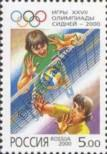 Stamp Russia Catalog number: 844