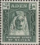 Stamp Kathiri (Aden) Catalog number: 1