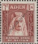 Stamp Kathiri (Aden) Catalog number: 2
