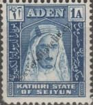 Stamp Kathiri (Aden) Catalog number: 3