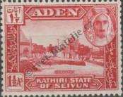 Stamp Kathiri (Aden) Catalog number: 4
