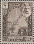 Stamp Kathiri (Aden) Catalog number: 5