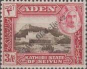 Stamp Kathiri (Aden) Catalog number: 7