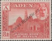 Stamp Kathiri (Aden) Catalog number: 8