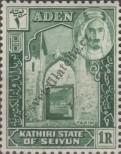 Stamp Kathiri (Aden) Catalog number: 9