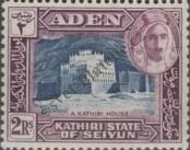 Stamp Kathiri (Aden) Catalog number: 10