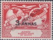 Stamp  Catalog number: 17